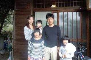 香川県高松市 S様邸