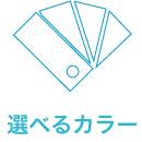 icon_11